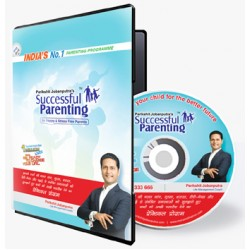 Successful Parenting DVD