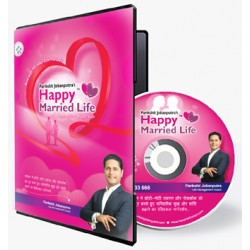 Happy Marriage Life Hindi DVD