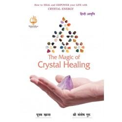 The Magic of Crystal Healing in Hindi