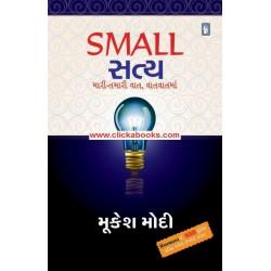 Small Satya