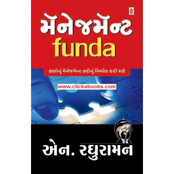 Management Funda