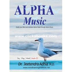 Alpha Music CD (Gujarati / Hindi / English)