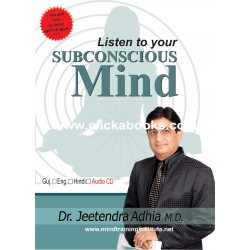 Listen to your subconscious mind  (Gujarati / Hindi / English) AUDIO CD