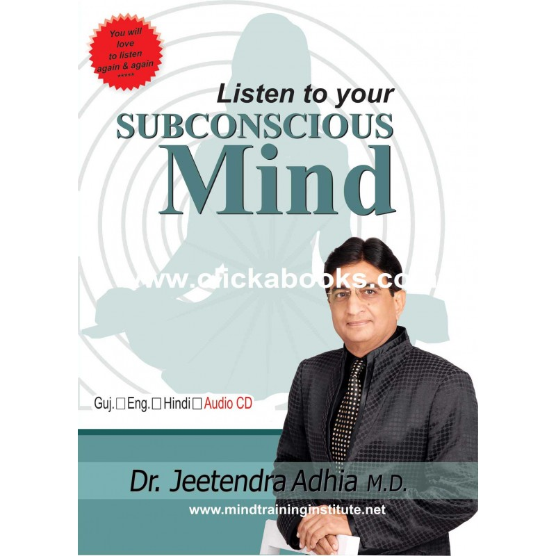 dr mind english edition