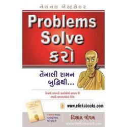 Problems Solve Karo
