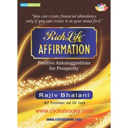 Rich Life Affirmation (Hindi Audio CD)