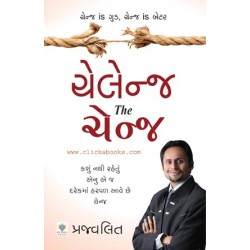 Challenge The Change - Gujarati Book