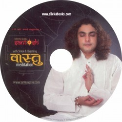 Vastu Meditation - with Shlok and Chanting Gujarati Audio CD