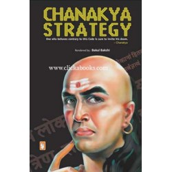 Chanakya Strategy