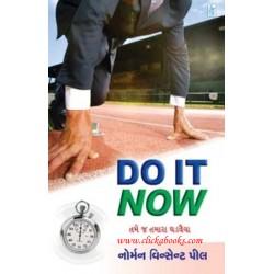 Do It Now (Gujarati Book)