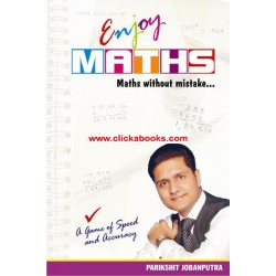 Enjoy Maths