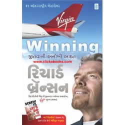 Winning - Jitvani Anokhi Aadat by Richard Branson