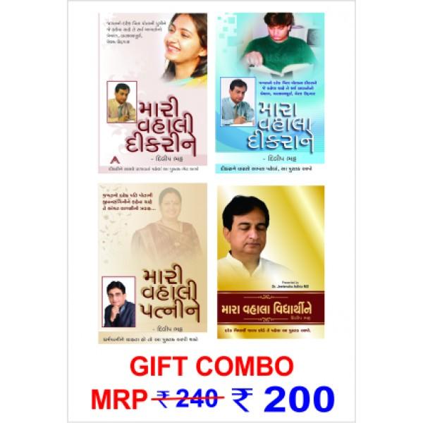 Dr. Adhia's Gift Combo