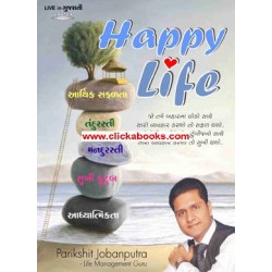 Happy Life - Gujarati DVD
