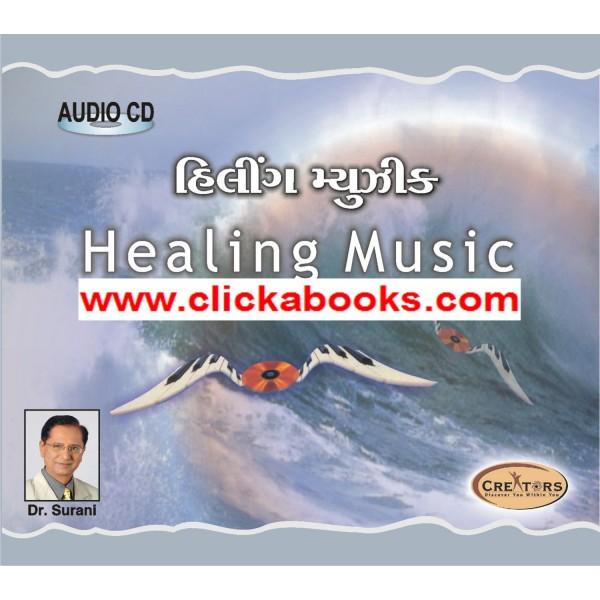 Healing Music (Gujarati-Audio CD)