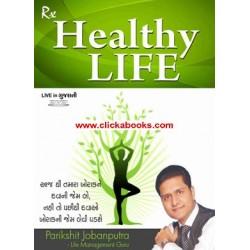Healthy Life - Gujarati DVD