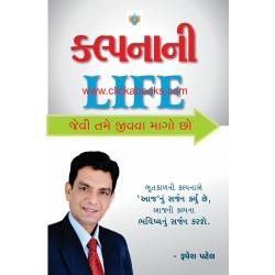 Kalpna Ni Life