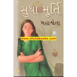 Sudha Murti
