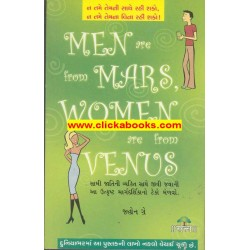 men are from mars womens are from venus