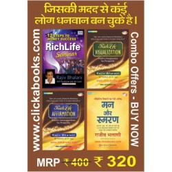 Rajiv Bhalani's Richlife Audio CD Set (Hindi)