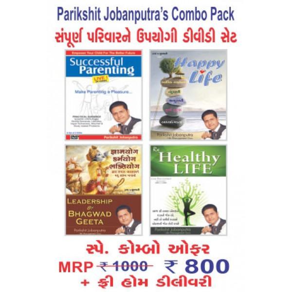 Parikshit Jobanputra's DVD Combo Pack