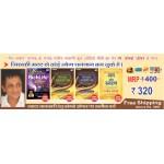 Rajiv Bhalani's Richlife Audio CD Set (Hindi)