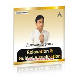 Insurance Agent's Relaxation & Guided Visualization