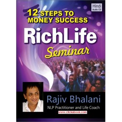 RichLife Seminar (Audio CD)
