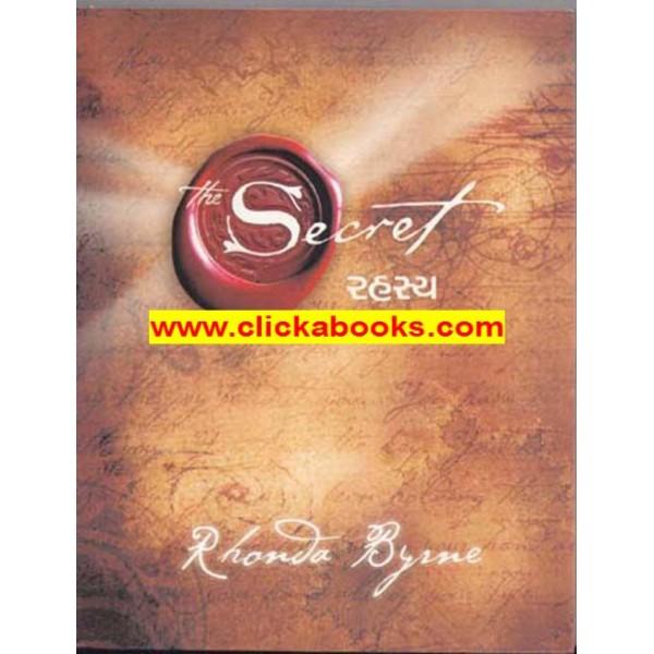 Rahasya - The Secret