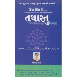 So Be It... Tathastu - Gujarati Book