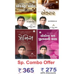 Dr. Adhia's New Books Combo Pack