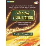 Rich Life Visualization (Hindi Audio CD)