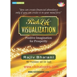 Rich Life Visualization (Hindi Audio CD)