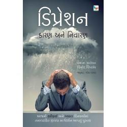 Depression : Karan ane Bachav